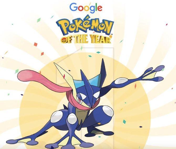 greninja-pokemon-of-the-year