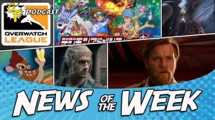 News of the week 1.27