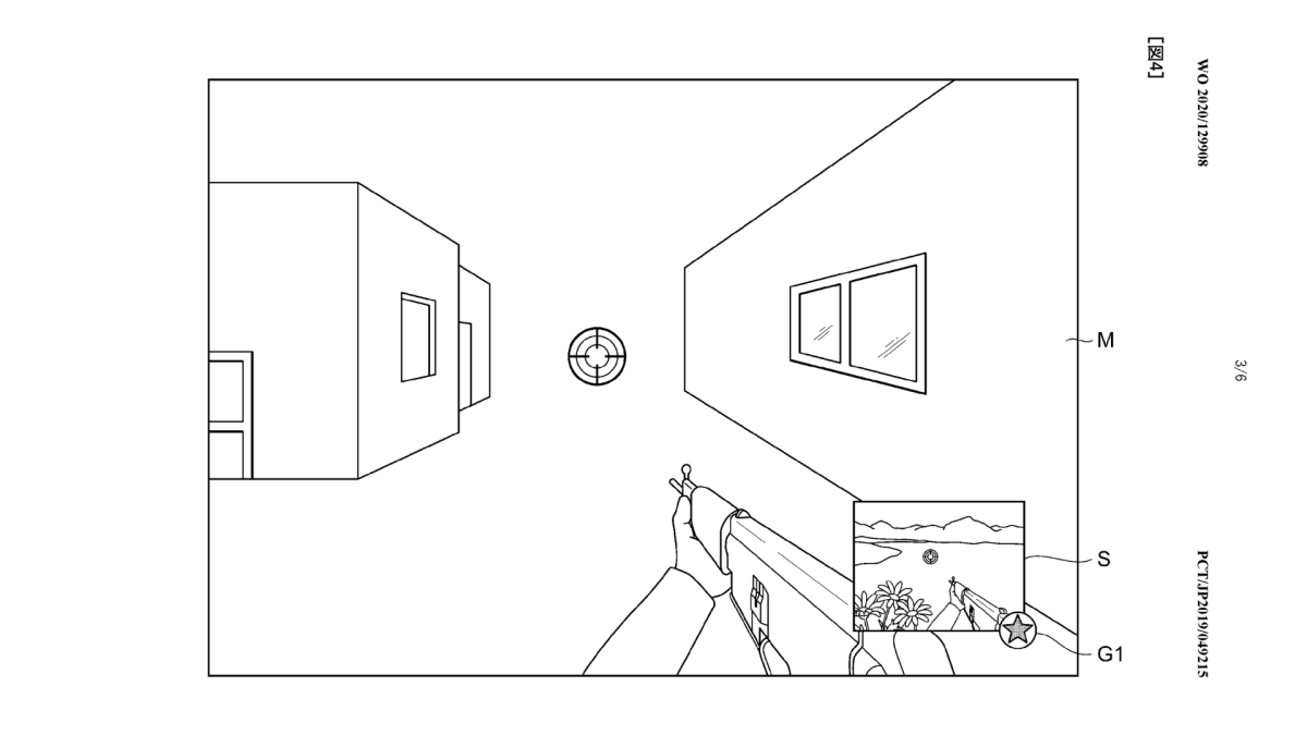 Sony has filed a new patent on June 26th that was discovered by patent watchdogs Patentscope showing a new multiscreen feature. This is most likely fo