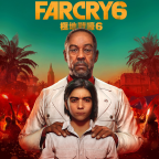 Far Cry 6 Leaked!