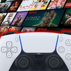 Netflix Is Coming to the Gaming World